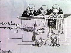 Les cartoons de Naji Salim al-Ali satirisent les politiques du Moyen-Orient, à travers le regard d'un enfant, appelé Hanthala.
