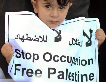 Le boycott international d'Israël a atteint une vitesse irrésistible. (Mushir Abdelrahman/MaanImages)
