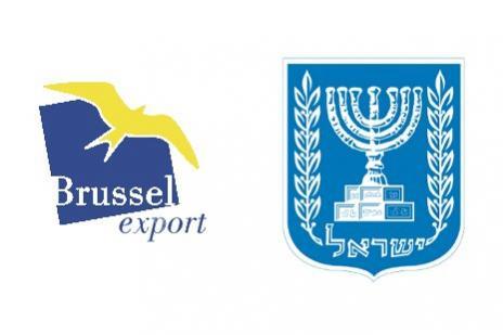 teaser_israel_commerce